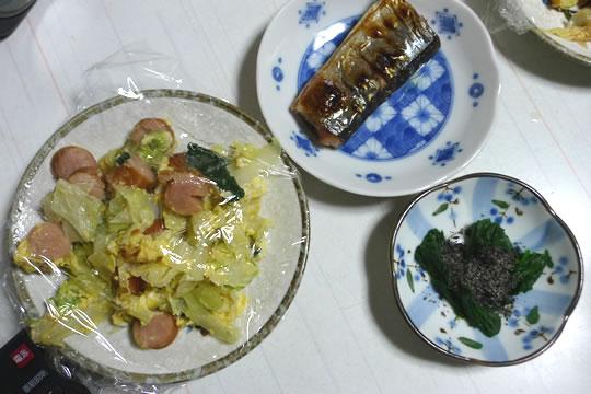 10月17日(木曜)の夕食