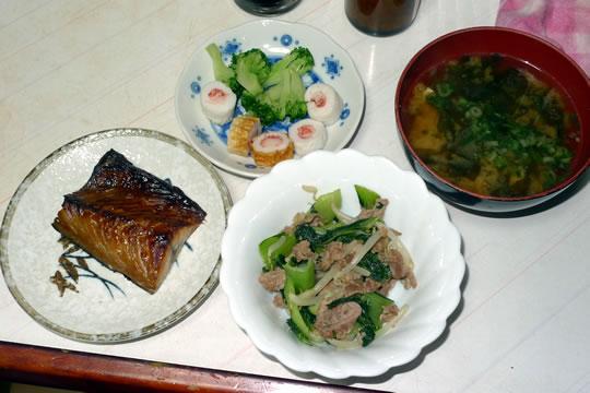 10月18日(金曜)の夕食