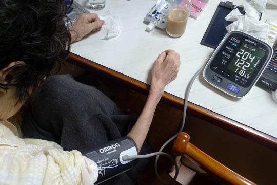 10月21日(月曜)の血圧測定
