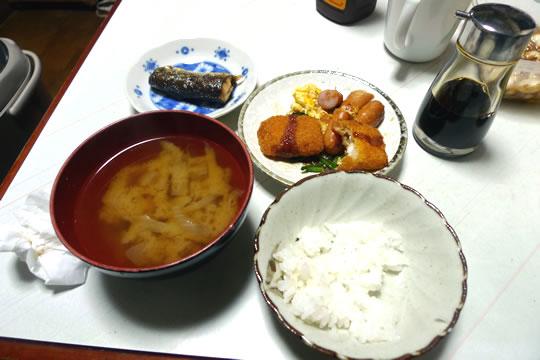 10月24日(木曜)の夕食