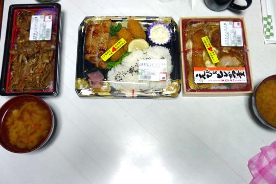 10月27日(日曜)の夕食