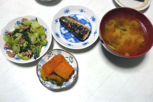 10月31日(木曜)の夕食