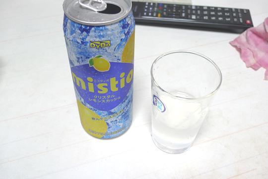 ダイドーのミスティオ クリスタルレモンスカッシュ