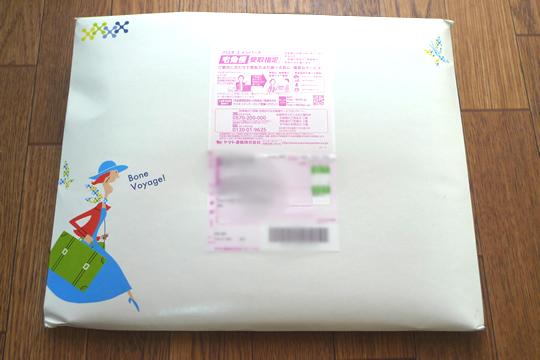 日本イーライリリーからフォルティオ日めくりカレンダーが送られて来ました