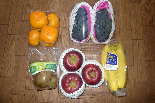 ぶどう・バナナ・りんご・キウイ・カキ