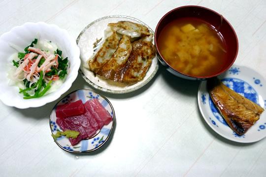 11月3日(日曜)の夕食