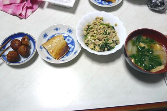 11月15日(金曜)の夕食