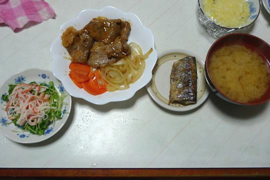 11月17日(日曜)の夕食