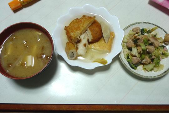 11月18日(月曜)の夕食