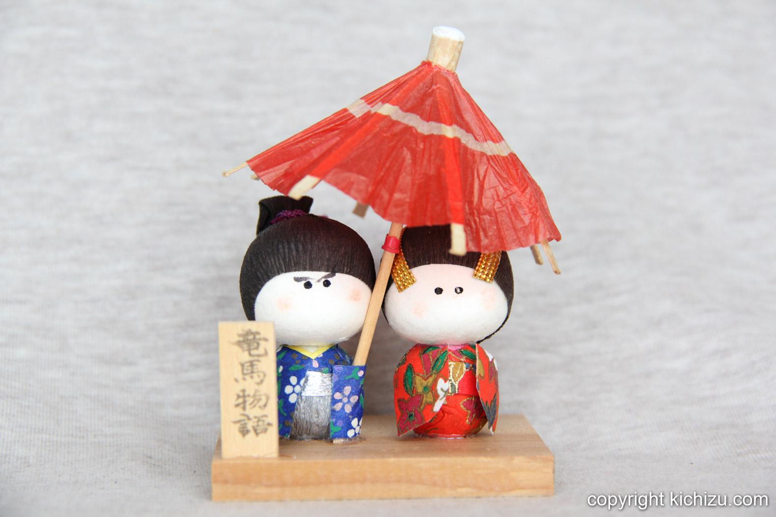 坂本龍馬夫妻が傘を差した人形