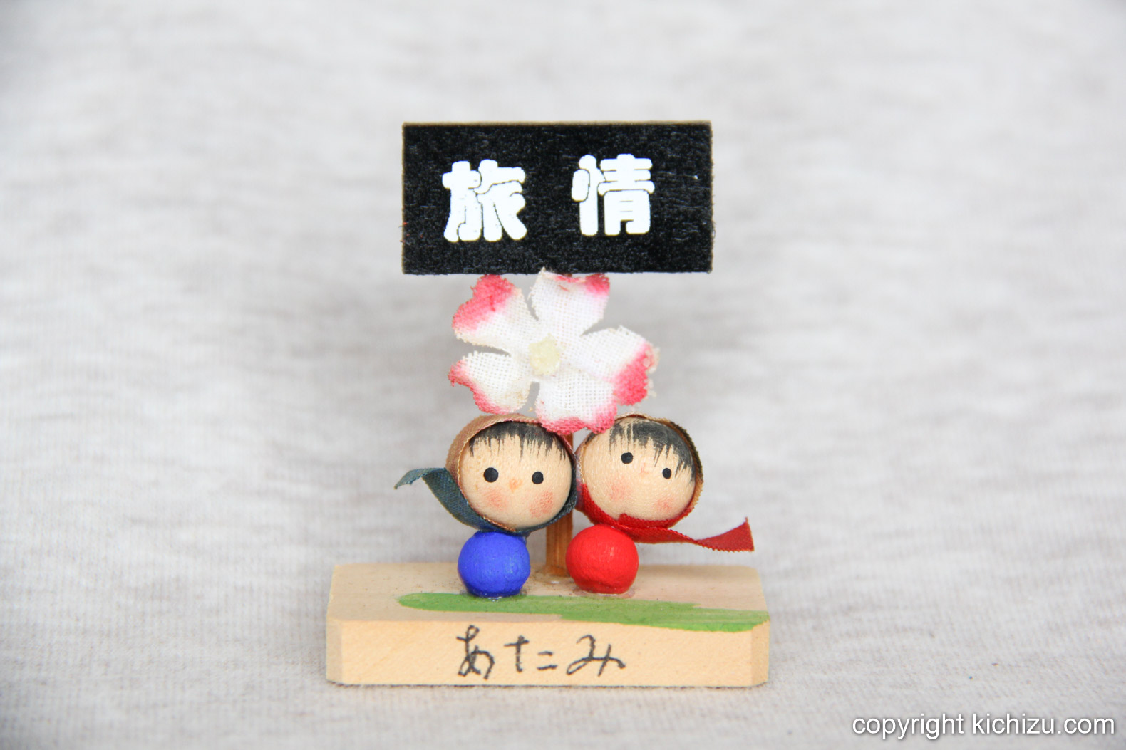 青と赤の洋服と桜の花をかたどった人形