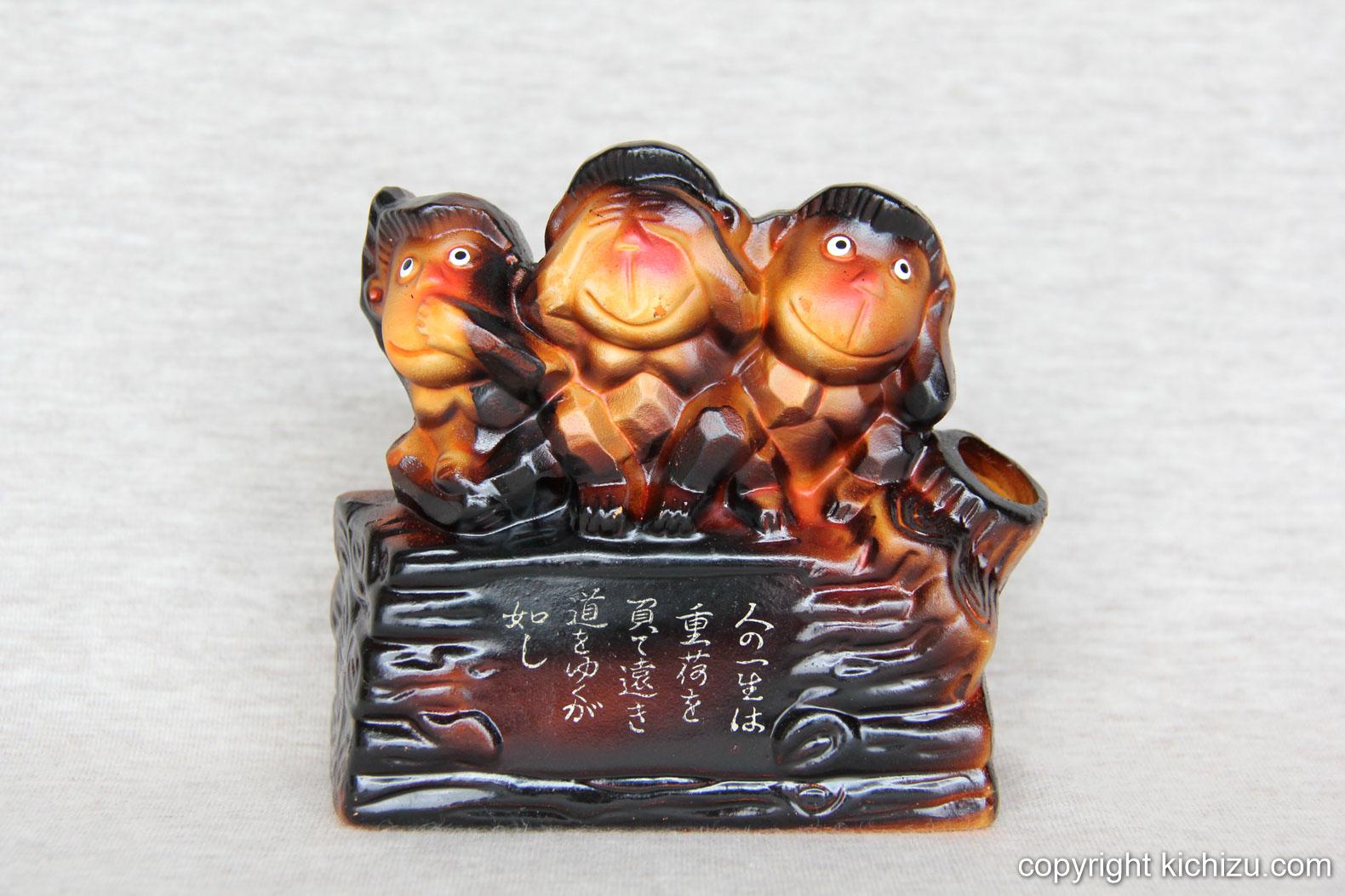 三猿陶器の置物