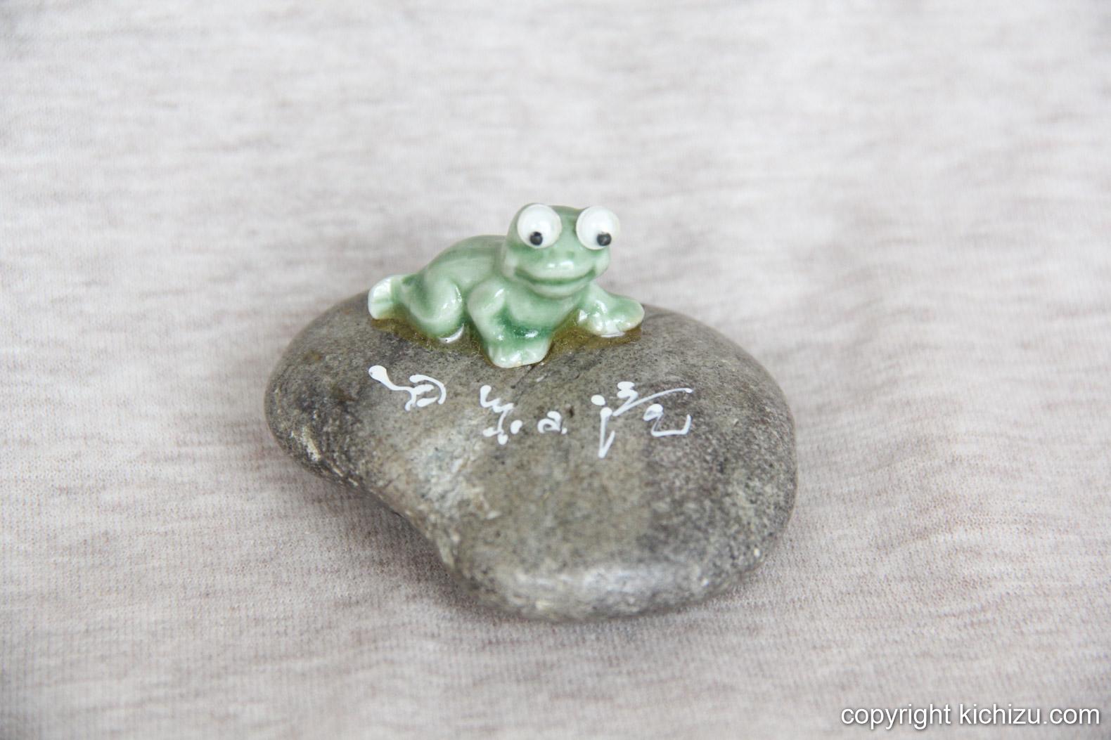 富士で購入した石のかえるの置物