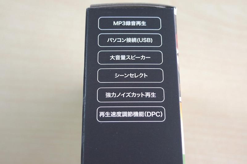 ソニー SONY ICD-BX332 C パッケージ横上