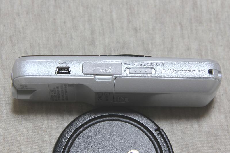 ソニー ICD-BX332 C 側面左
