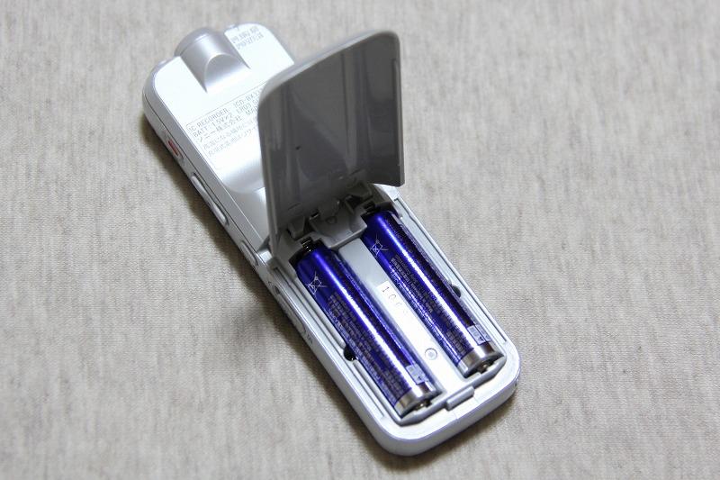 ソニー ICD-BX332 C 裏側電池ボックス