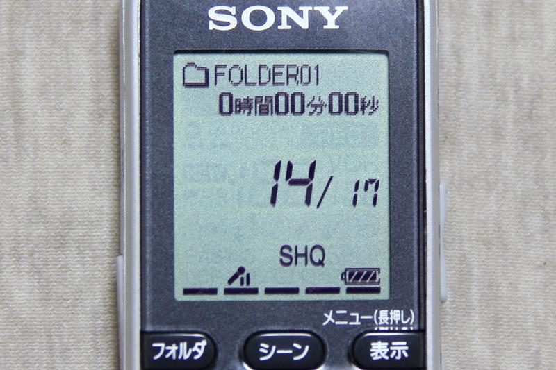 ソニー ICD-BX332 C 時間表示