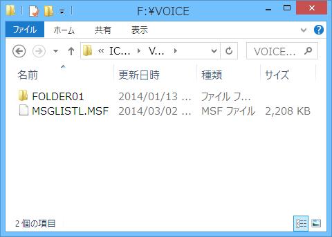 ソニー ICD-BX332のvoiceフォルダー
