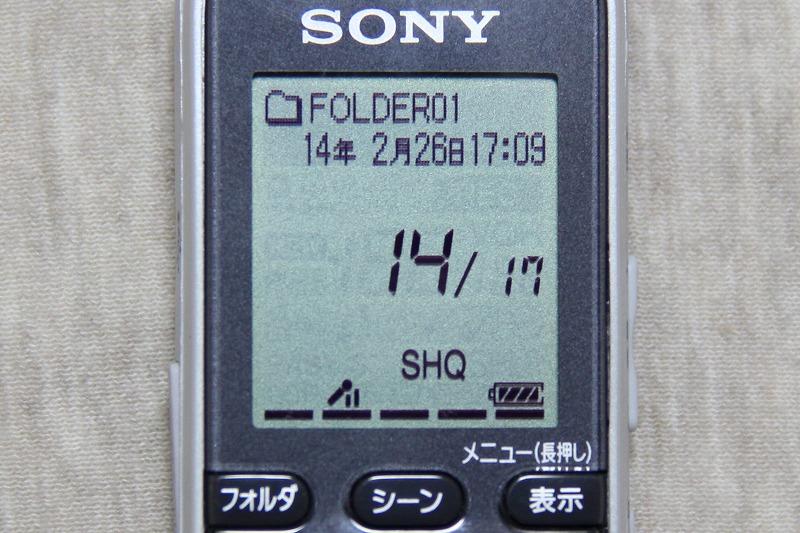 ソニー ICD-BX332C 時刻表示