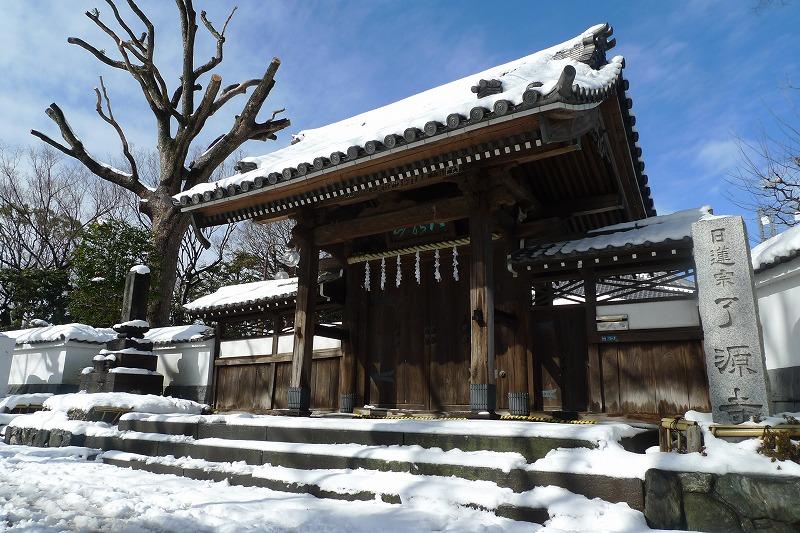 動物園に隣接しているお寺