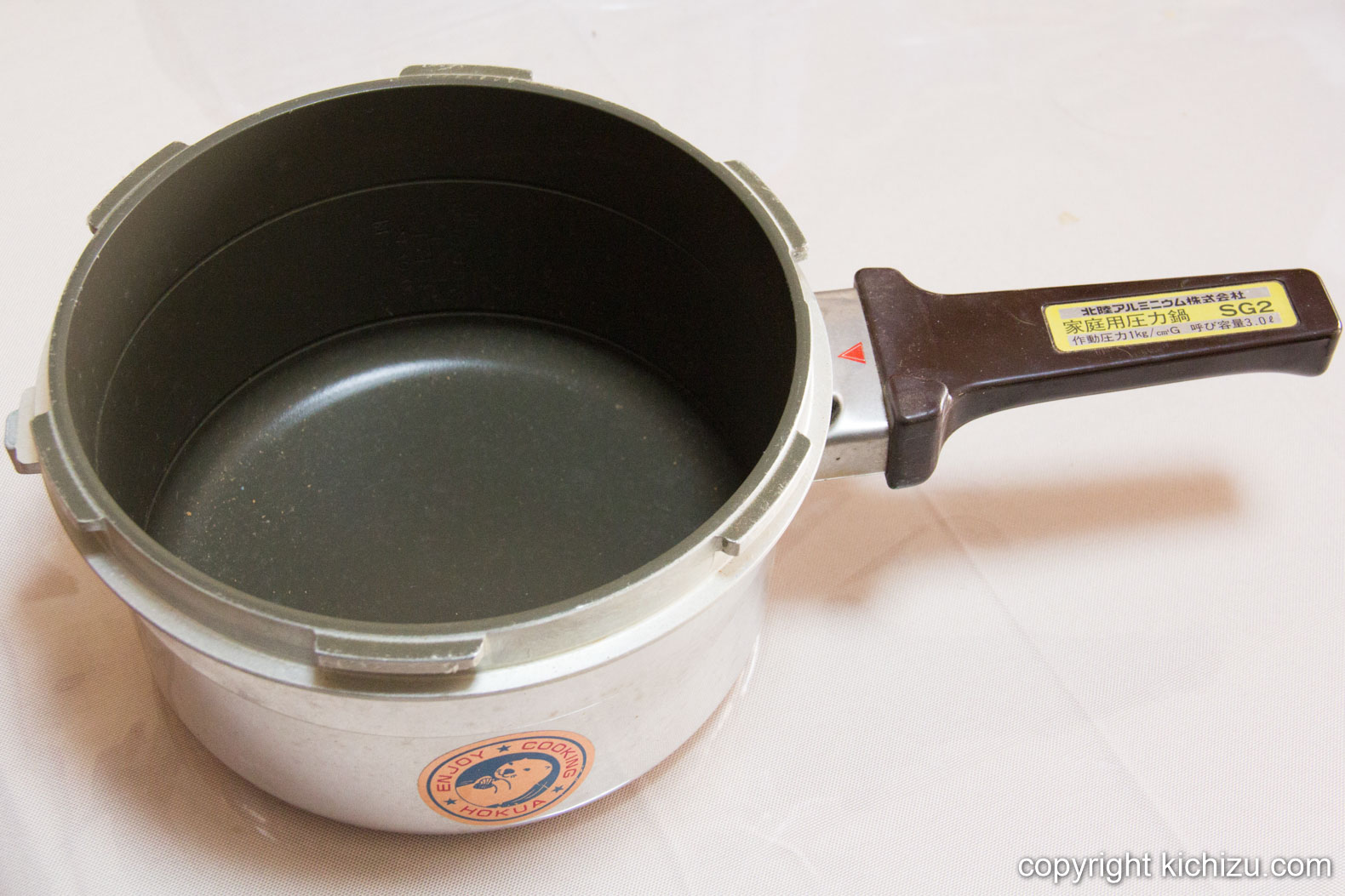 北陸アルミニウム 家庭用圧力鍋SG2