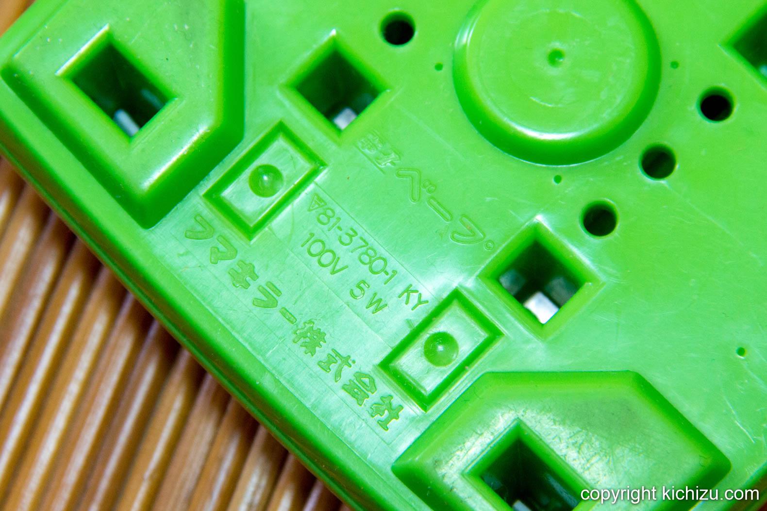 ベープ 電子蚊取りマット正方形型の裏側