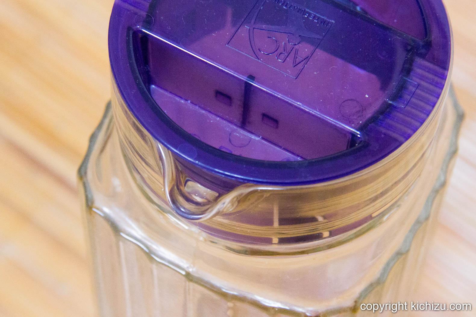紫色の蓋の水出し茶ット