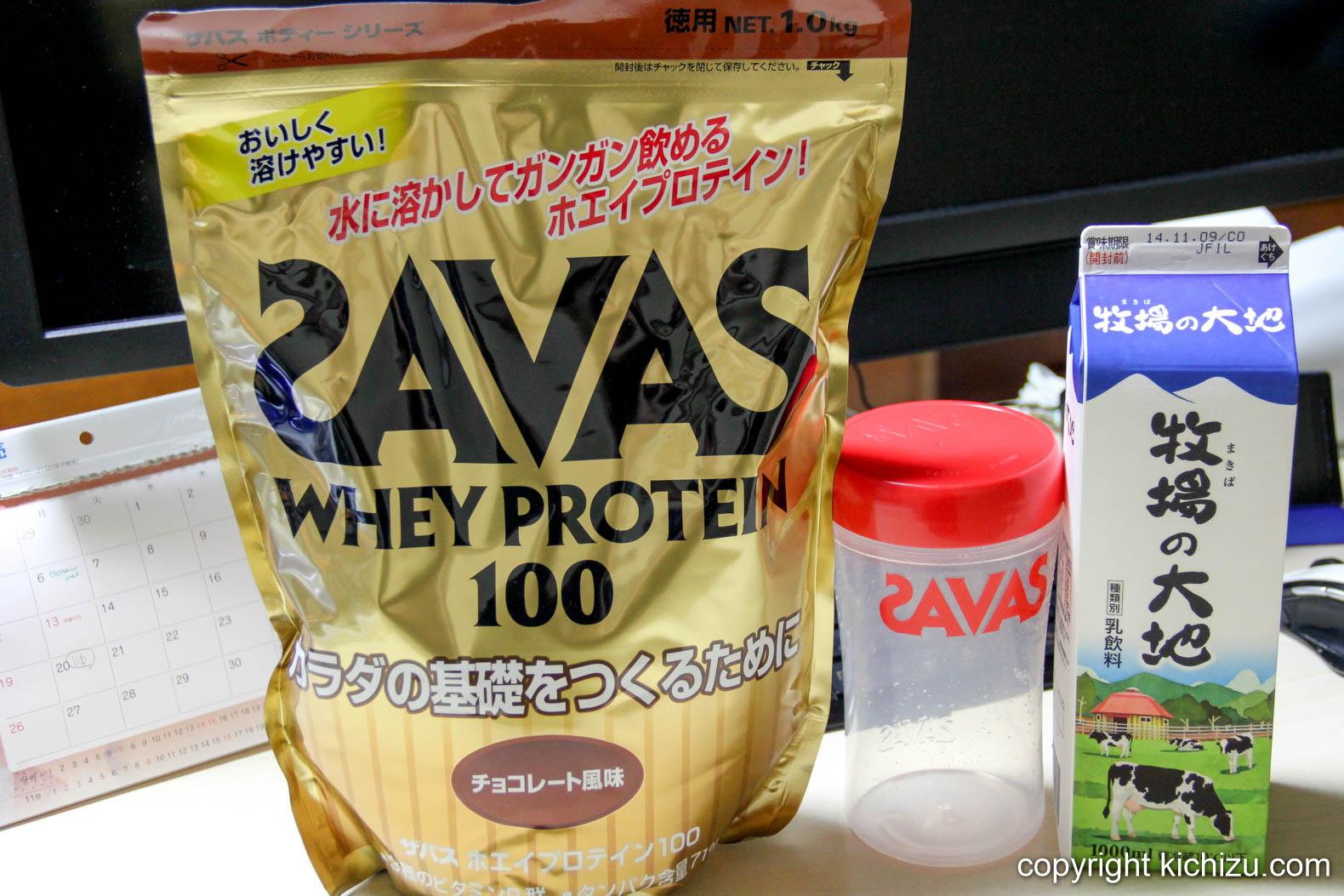 ザバス ホエイプロテイン チョコレート風味