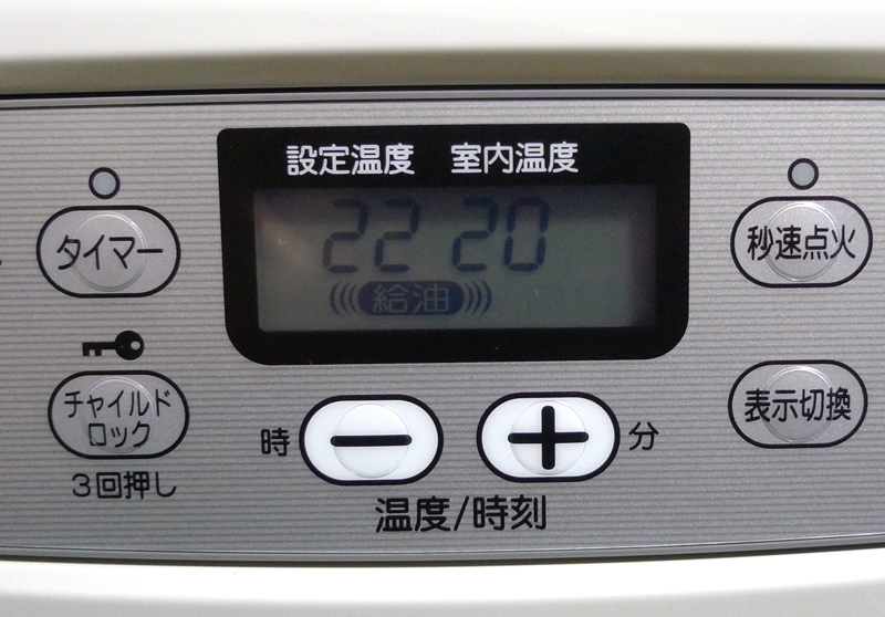 コロナ 石油ファンヒーター FH-G3214Y-Wの液晶パネル温度表示