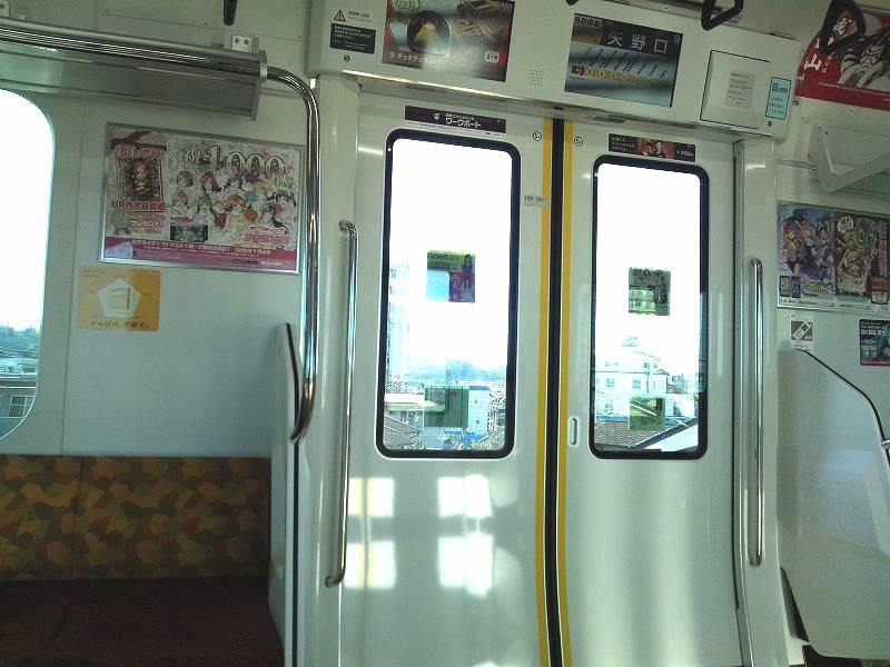 南武線新型車両