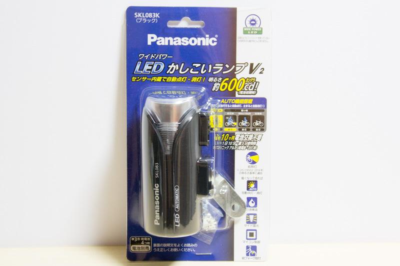 パナソニック LED自転車ライトSKL083購入レビュー