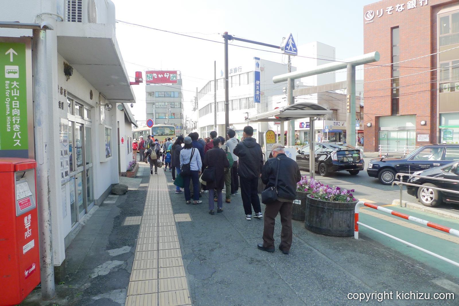 大山・日向行きバス停