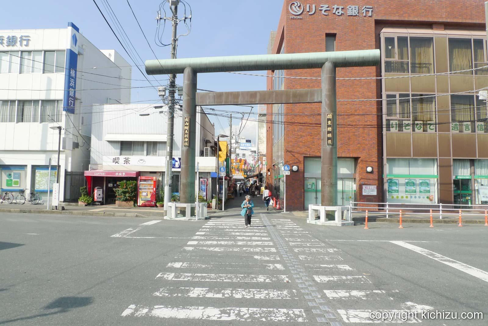 伊勢原駅前ある大山阿夫利神社 関東総鎮護の鳥居