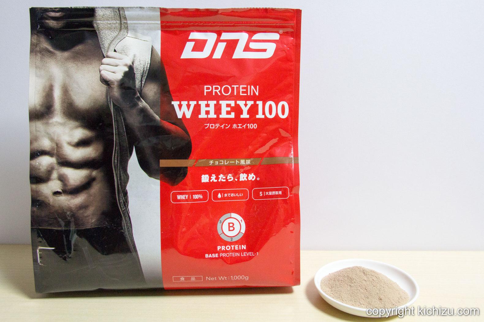 DNS プロテインホエイ100 チョコレート風味