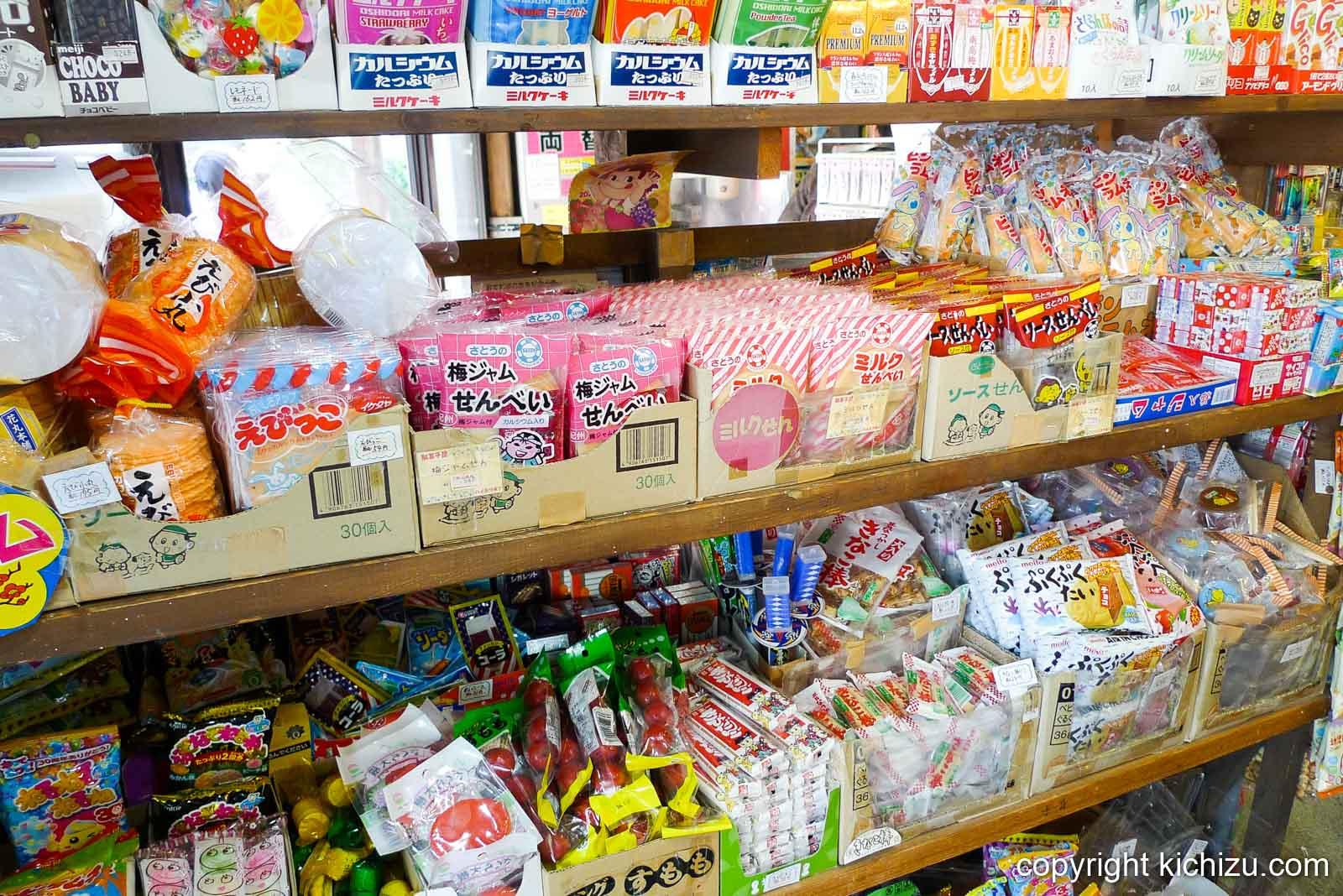 柴又ハイカラ横丁のおせんべいコーナー