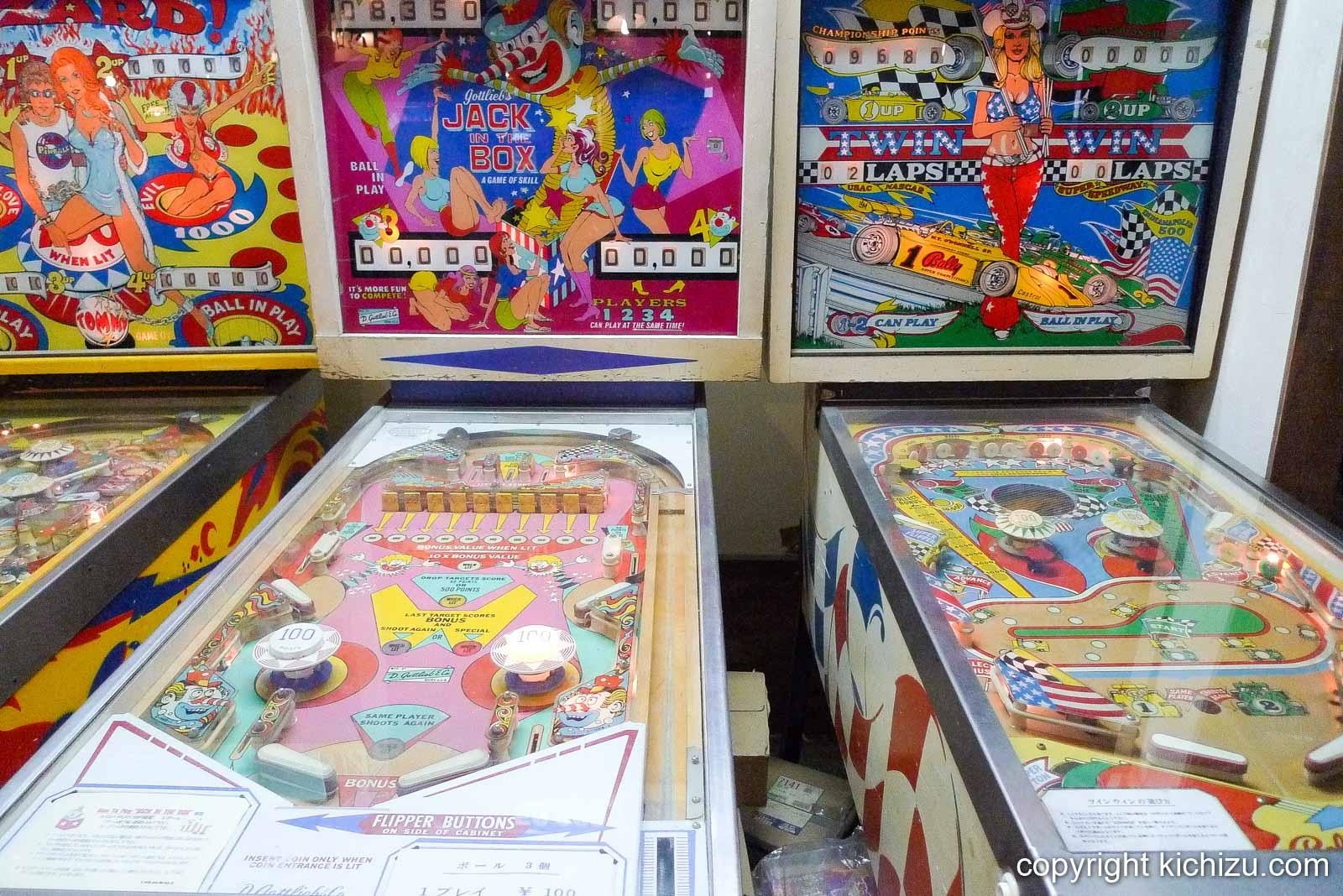 柴又ハイカラ横丁のピンポンゲーム