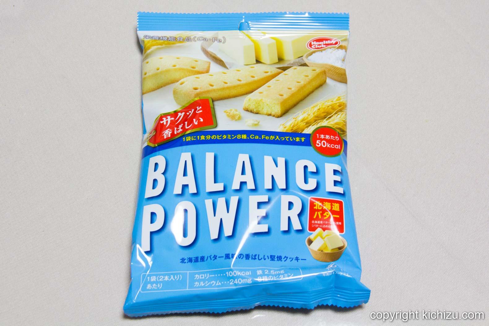 6袋バランスパワー北海道バター
