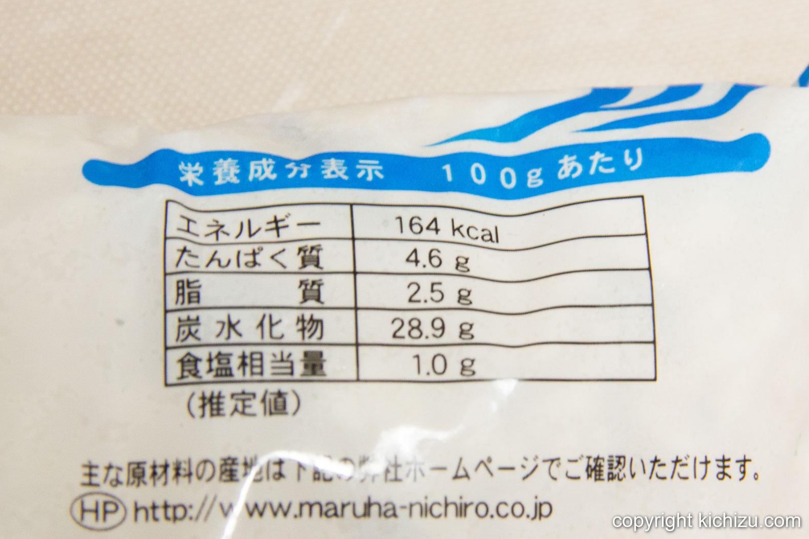 深川風 味あさりめしの栄養成分表示
