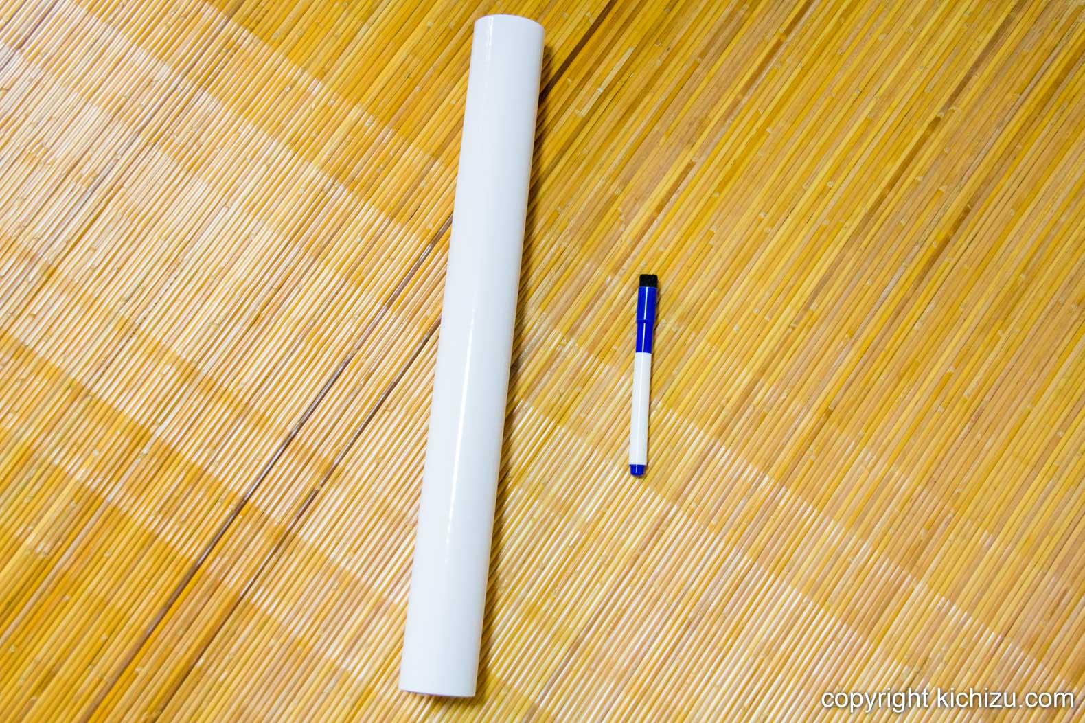 Rabbitgoo ホワイトボード シート本体とペン
