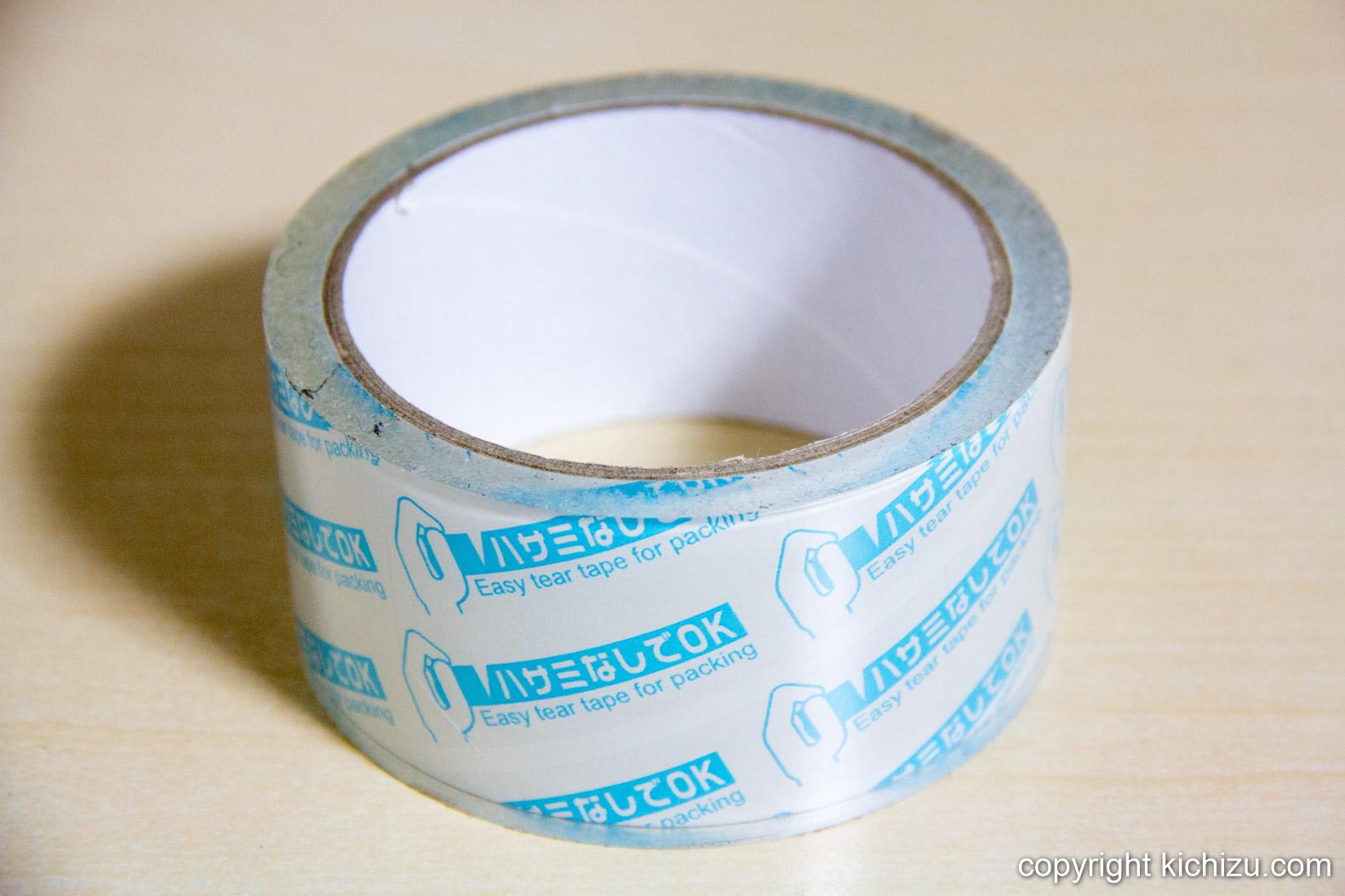 透明なガムテープ