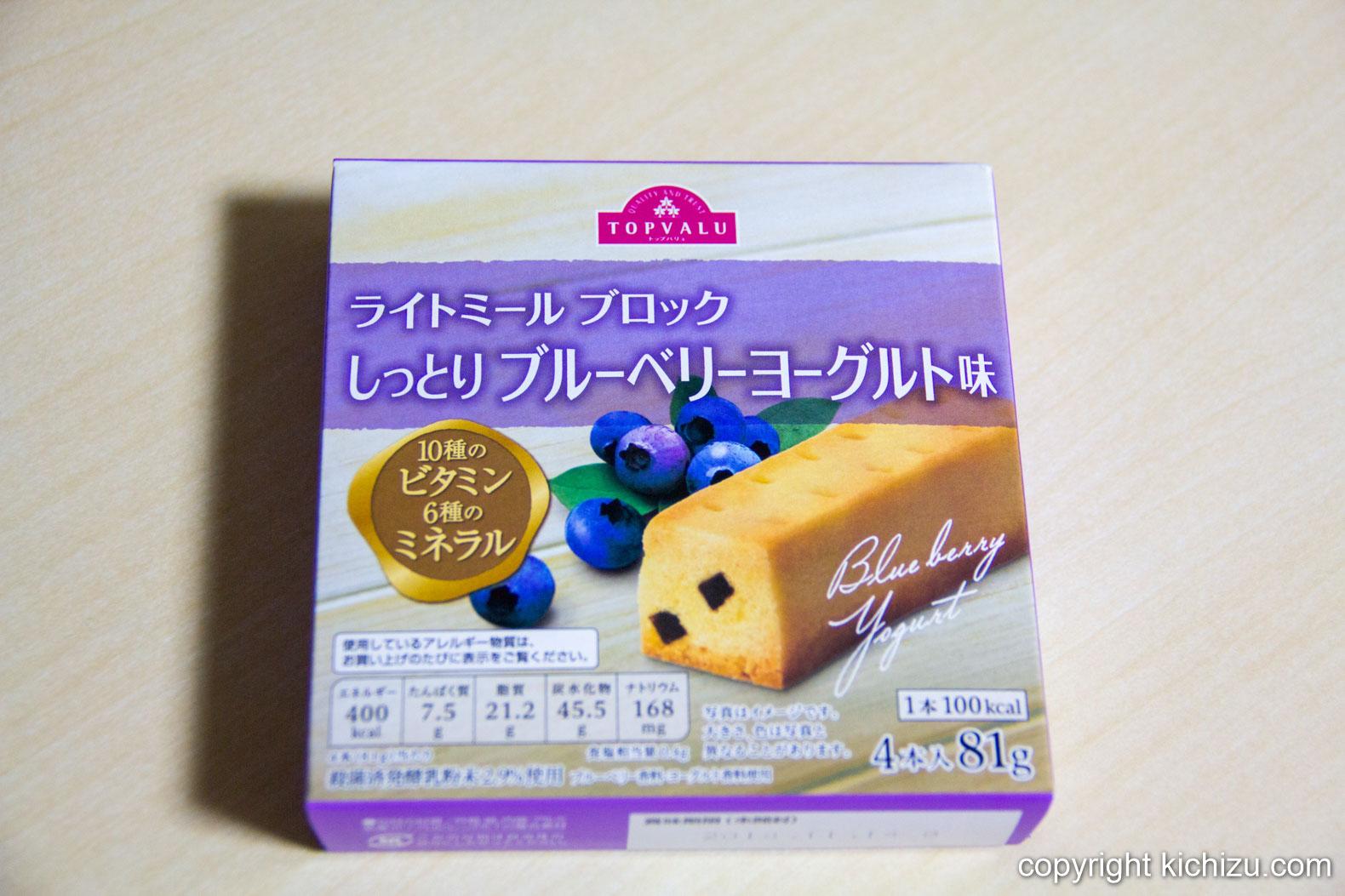 ライトミール ブロック しっとり ブルーベリーヨーグルト味パッケージ表