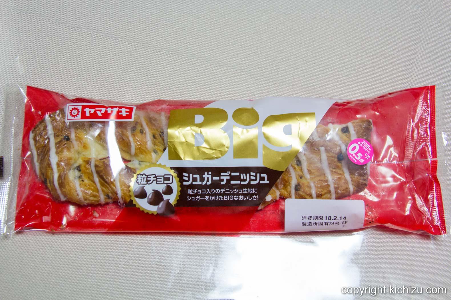 ヤマザキ Bigシュガーデニッシュ チョコ パッケージ表