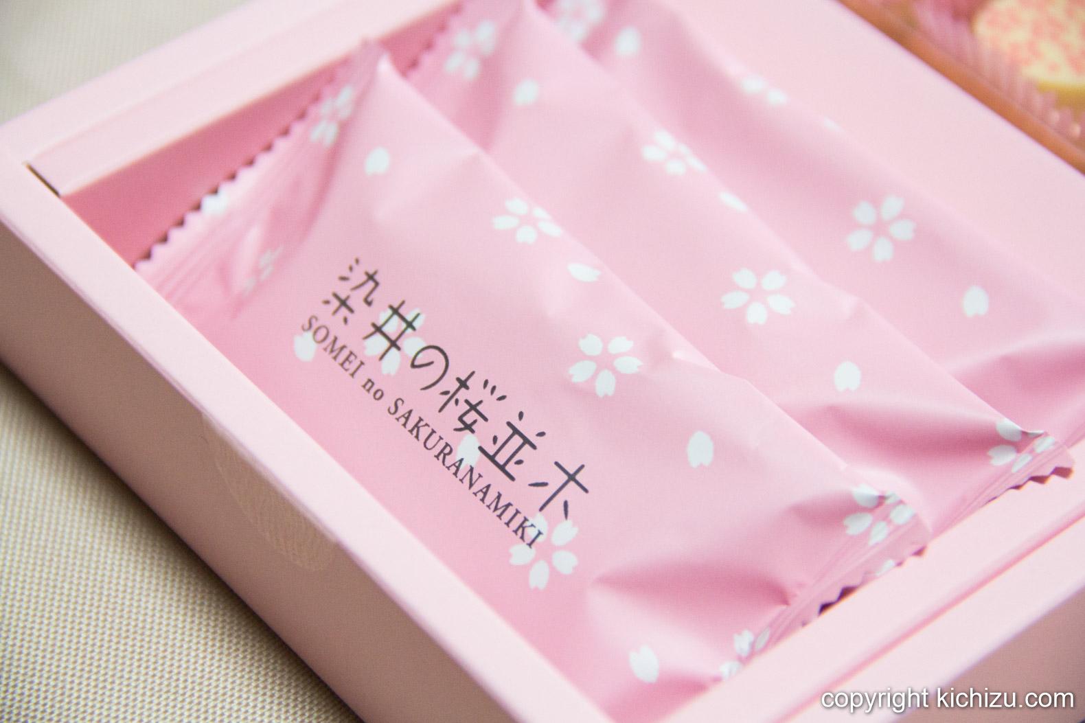 染井の桜並木の文字が書かれた焼き菓子