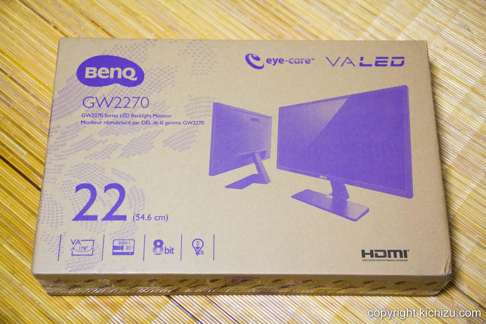 BenQ 21.5型アイケア液晶ディスプレイ GW2270HM