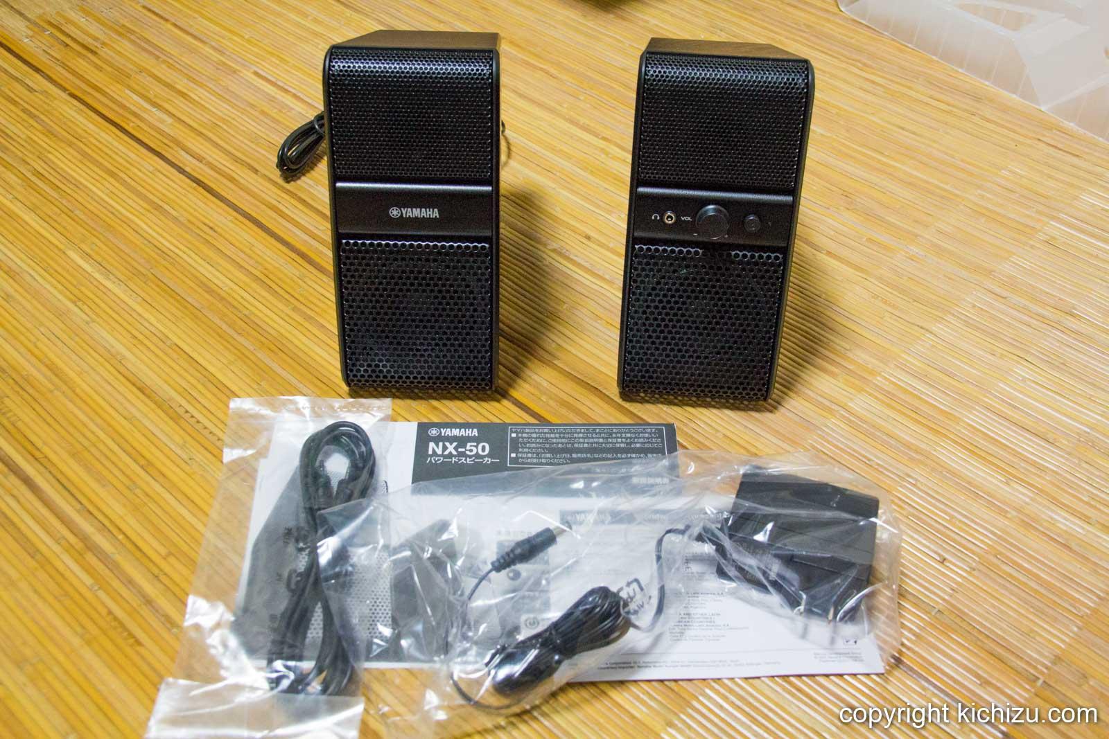 NX-50本体と付属品