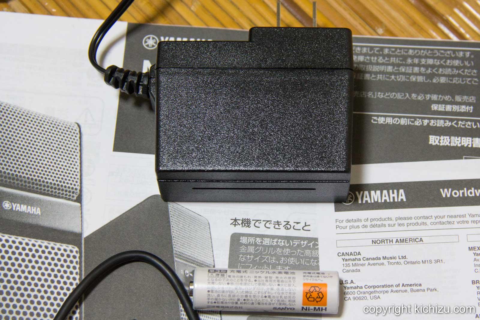 NX-50用ACアダプタ1