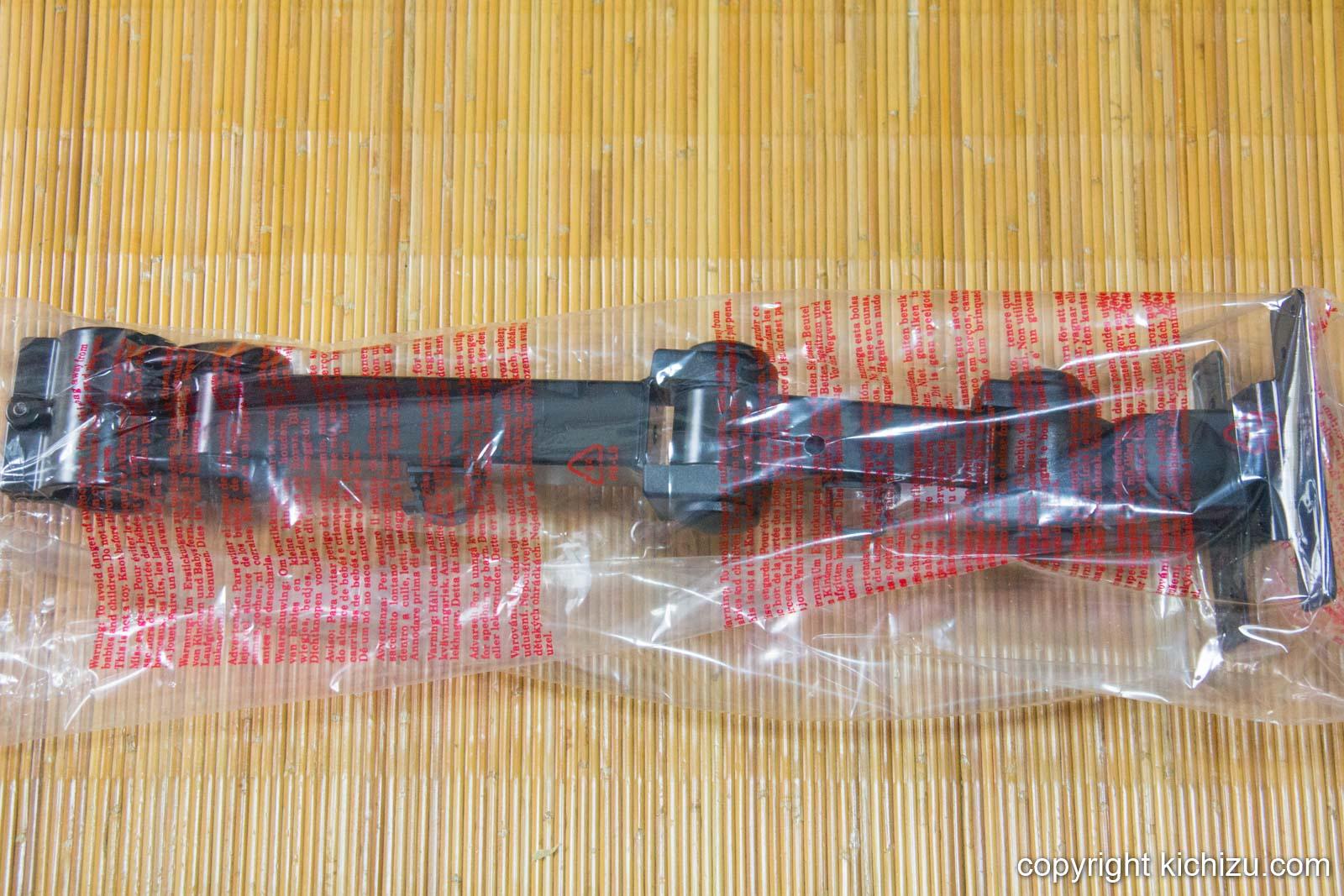 サンコー MARMP192B 4軸式くねくねアーム(ポール取り付け用部品)