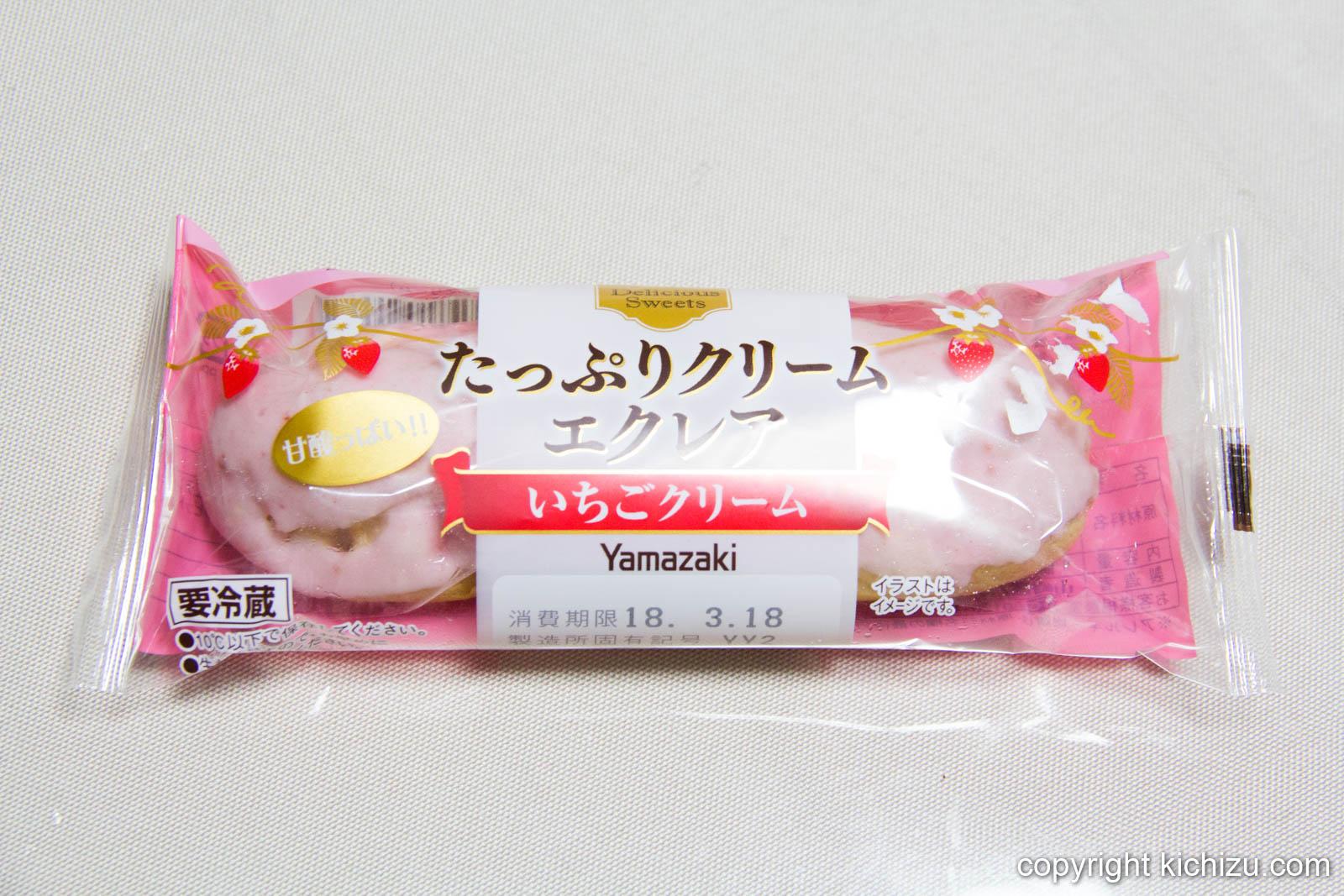 ヤマザキ Delicious Sweets たっぷりクリームエクレア いちごクリーム