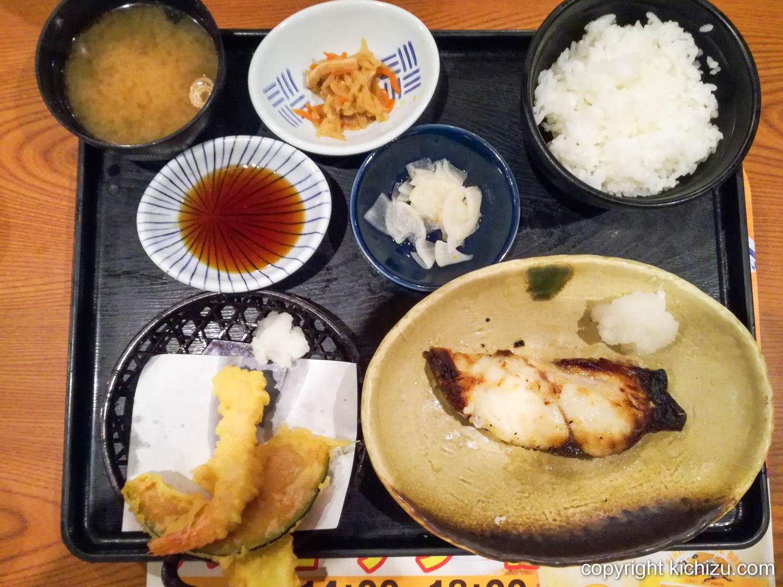 銀ひらすの西京焼御膳