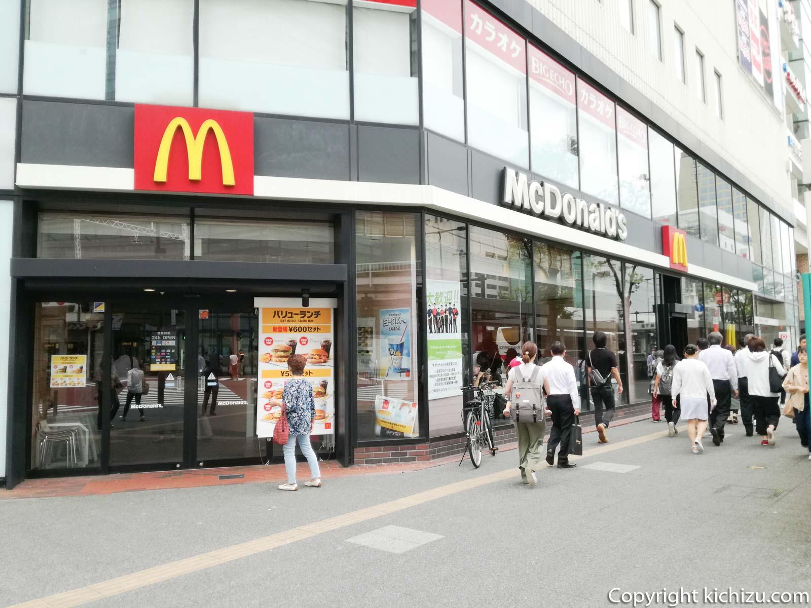 川崎駅マクドナルド